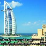 Dubai Monument Hotel