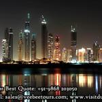 Dubai Honeymoon Packages from Delhi