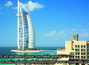 Dubai Monument seven Star Hotel