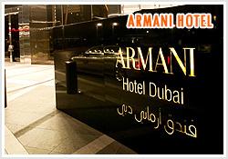Armani-Hotel