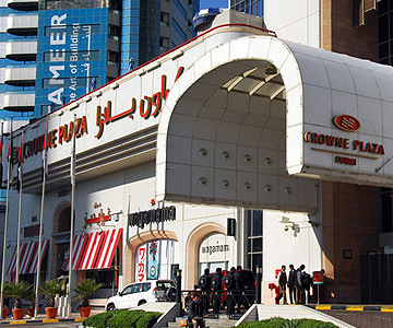Crowne Plaza, Sheikh Zayed Road